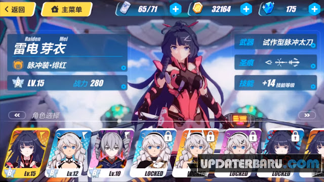 Honkai Impact 3 /崩坏3Rd Full APK Versi Terbaru For Android