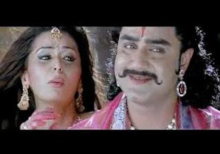 Srikanth's Devaraya Video Songs & Trailers