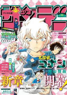 週刊少年サンデー 2020年13号 Weekly Shonen Sunday 2020-13 free download