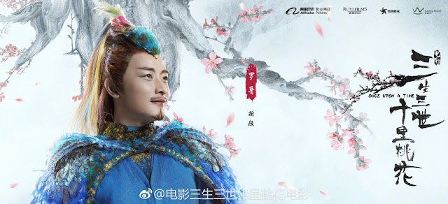 Luo Jin Once Upon A Time cmovie