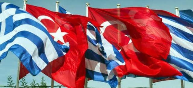 Αργά ή γρήγορα ο πρωθυπουργός  & Η Ελλάδα θα... παραδοθεί – Τι ισχυρίζονται τα τουρκικά ΜΜΕ για τον Τσίπρα