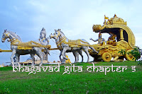 Bhagavad Gita - Path Of Renunciation With Knowledge - Chapter 5