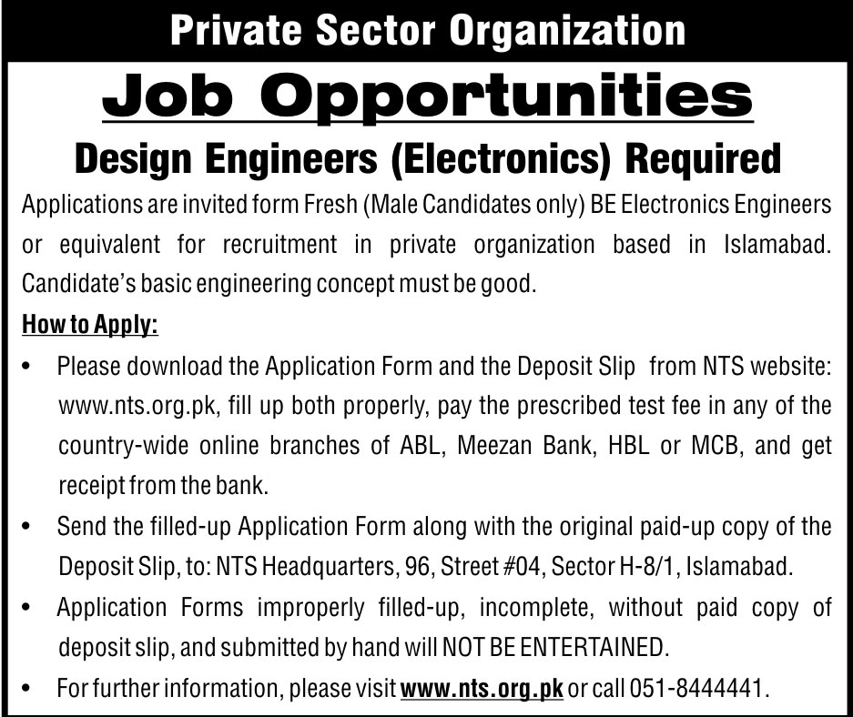 Design Engineers Private Sector Organization Jobs 2017