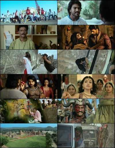 Magadheera Hindi Dubbed Movie Download
