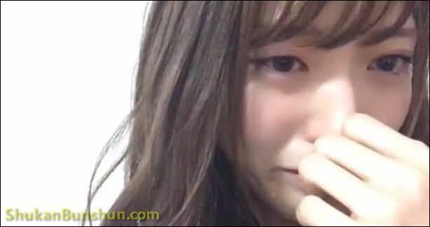 Yamaguchi Maho NGT48 Staf Kasus