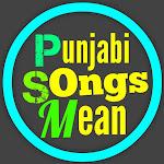 Mere wala sardar lyrics meaning in hindi ~ song Lyrics Hindi