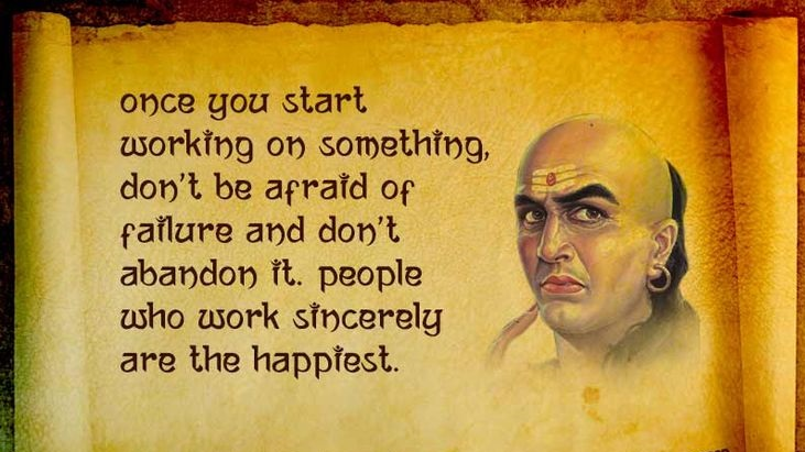 Best chanakya quotes for life