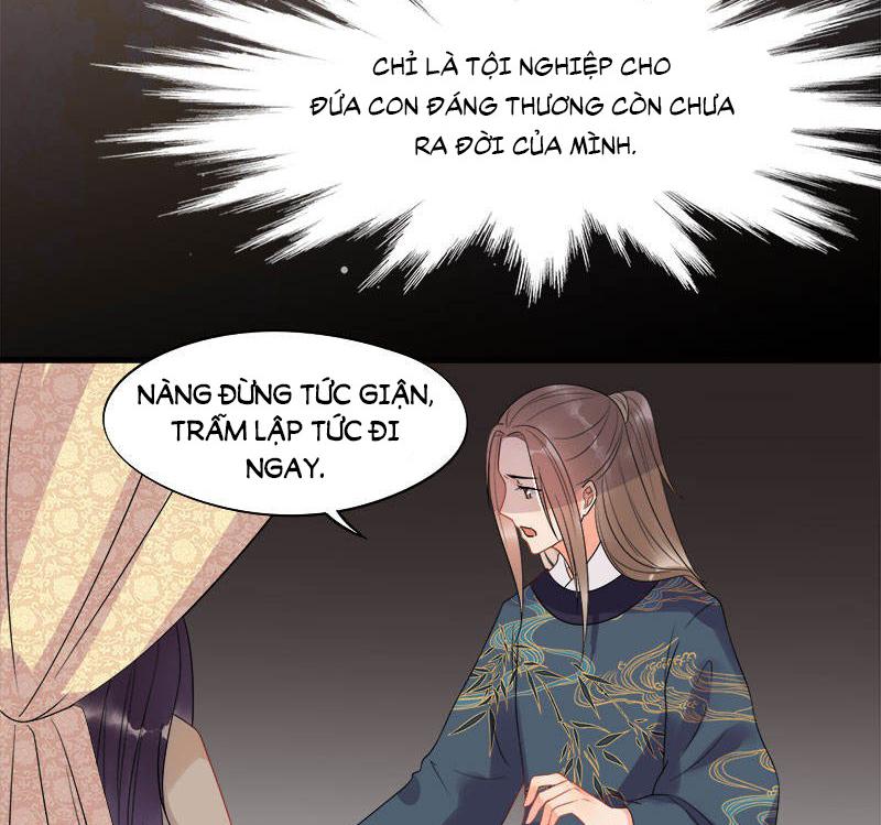 Tư Thế Chính Xác Cùng Bệ Hạ Yêu Đương Chapter 7