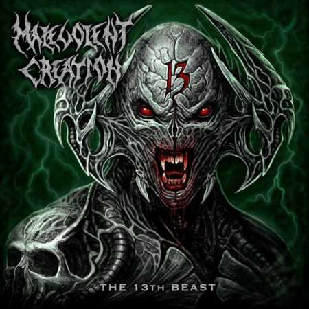 "MALEVOLENT CREATION: Lyric video για το νέο single ""Mandatory Butchery"""