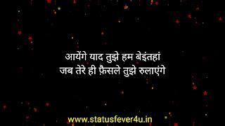 आएंगे याद तुझे हम बेइंतहां sad sahayri in hindi