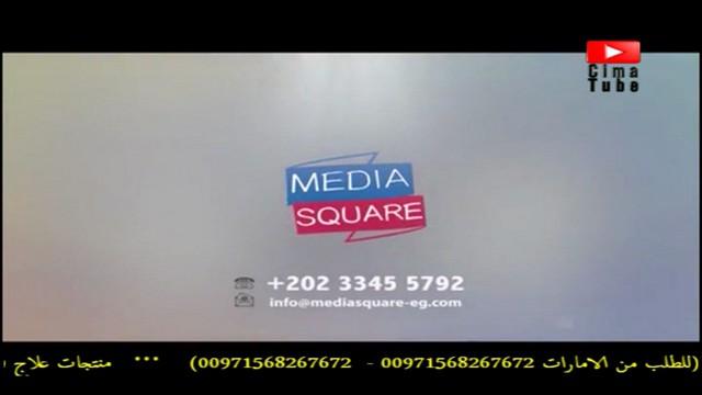 تردد قناة Cima Tube