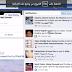 تحذير: طريقة جديدة لإختراق حساب فيسبوك و الكمبيوتر و الموبايل و لها حل واحد, بالفيديو