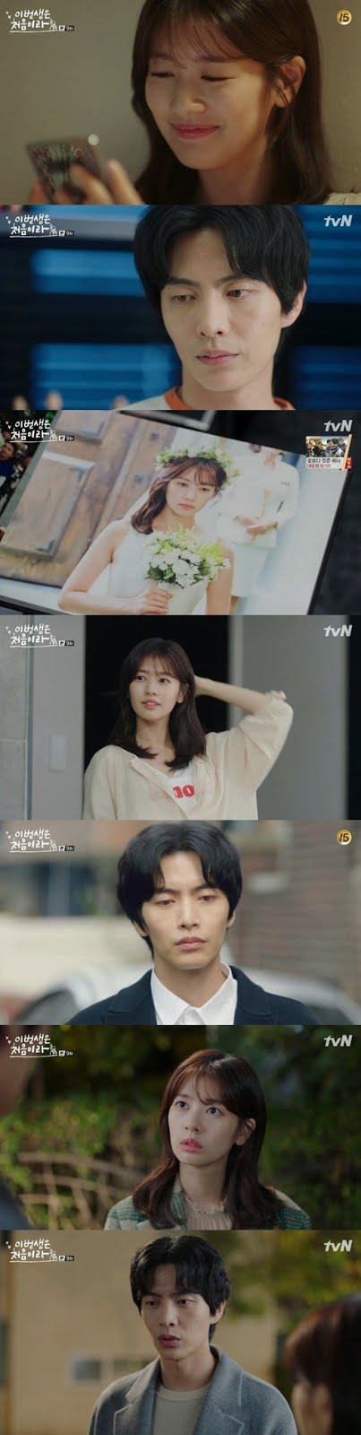 [Spoilers] Because This Is My First Life E09 + Rating