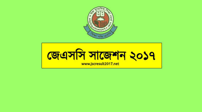 JSC Exam Suggestion 2017 Bangladesh