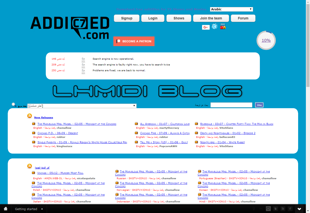 أفضل المواقع لتحميل ترجمات الأفلام والمسلسلات بمختلف اللغات