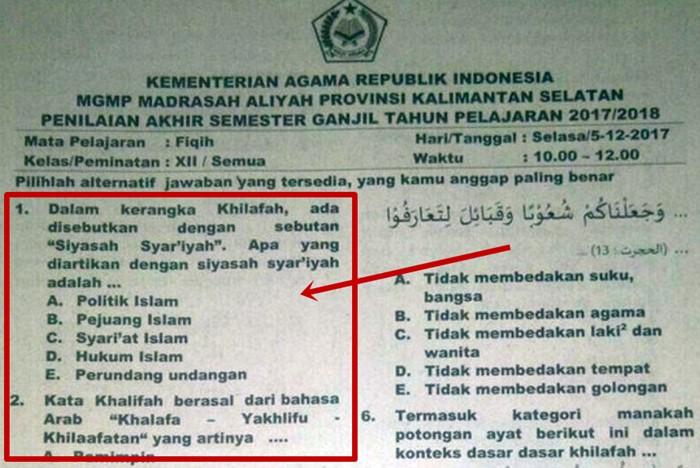 Madrasah Aliyah Banjarmasin Khilafah - Facebook
