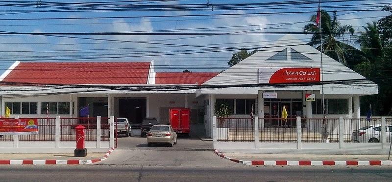 Почта Маенам, Самуи, Таиланд
