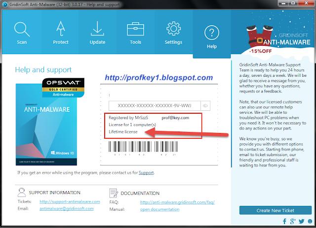 تحميل برنامج GridinSoft Anti-Malware 3.0.20 مكافحة و إزالة ملفات التروجان