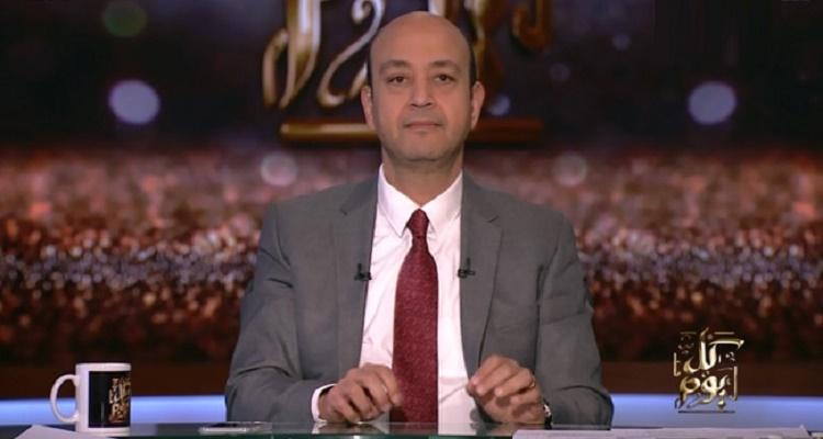 كلام لا يصدق من عمرو أديب بعد انتحار المستشار وائل شلبي