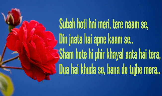 Valentine Day Shayari In Hindi | वैलेंटाइन डे शायरी 2019