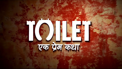Toilet  Ek Prem Katha Poster HD Wallpaper