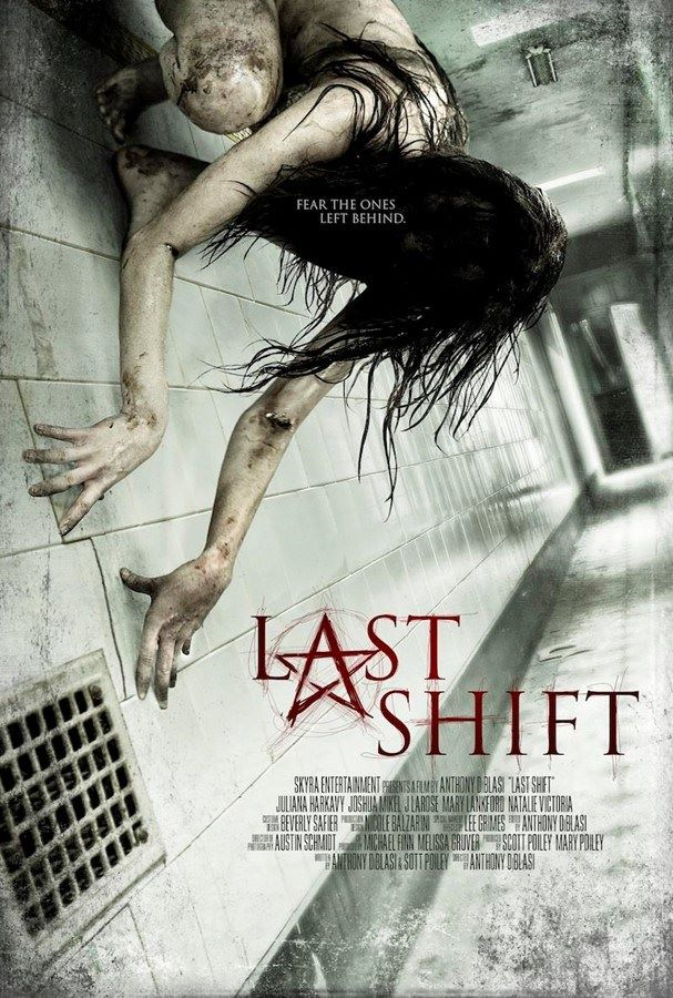 WiHM: Last Shift (2014)