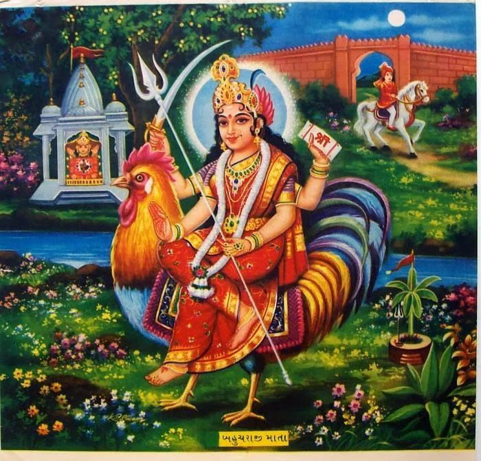 bahucharaji hd