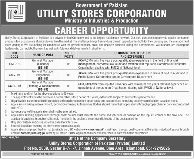 Utility Stores Corporation Latest Jobs 2019
