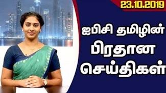 IBC Tamil Tv News 23-10-2019 | Sri Lankan News | Gota | Sajith