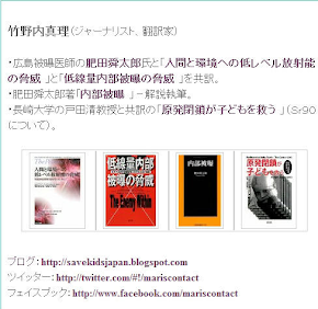 Mari Takenouchi's books