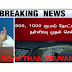 500 rupees to 1,000 rupees Invalid Modi  Announcement