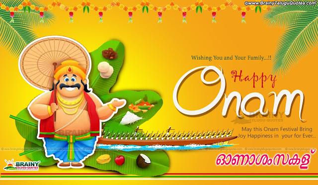 Here is happy onam wishes,happy onam greetings,onam quotes, onam ashamsakal, onashamsakal 2016,happy onam wishes-greetings images,happy onam wishes in malayalam & english ,onam greetings in malayalam and english 2016