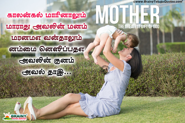 mother and baby hd wallpapers free download, mother and baby quotes in tamil, tamil heart touching mother quotes