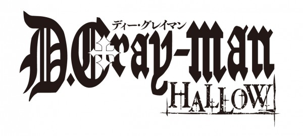 D-Gray Man Hallow Rekomendasi Anime Summer 2016