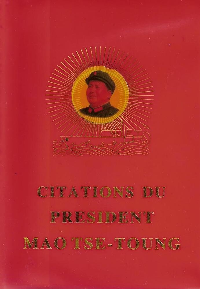Jose Antonio Bru Blog: Mao Tse-Tung. Deng Xiaoping. El
