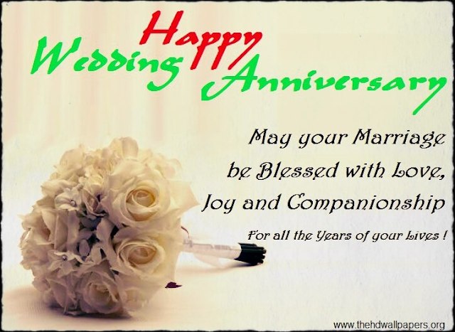 Blessed Wedding Anniversary Wishing  Cards