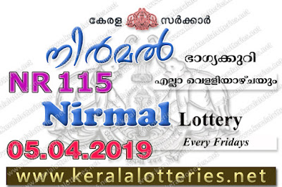 "Keralalotteries.net, ""kerala lottery result 05 04 2019 nirmal nr 115"", nirmal today result : 05-04-2019 nirmal lottery nr-115, kerala lottery result 5-4-2019, nirmal lottery results, kerala lottery result today nirmal, nirmal lottery result, kerala lottery result nirmal today, kerala lottery nirmal today result, nirmal kerala lottery result, nirmal lottery nr.115 results 05-04-2019, nirmal lottery nr 115, live nirmal lottery nr-115, nirmal lottery, kerala lottery today result nirmal, nirmal lottery (nr-115) 5/4/2019, today nirmal lottery result, nirmal lottery today result, nirmal lottery results today, today kerala lottery result nirmal, kerala lottery results today nirmal 5 4 19, nirmal lottery today, today lottery result nirmal 5-4-19, nirmal lottery result today 5.4.2019, nirmal lottery today, today lottery result nirmal 05-04-19, nirmal lottery result today 5.4.2019, kerala lottery result live, kerala lottery bumper result, kerala lottery result yesterday, kerala lottery result today, kerala online lottery results, kerala lottery draw, kerala lottery results, kerala state lottery today, kerala lottare, kerala lottery result, lottery today, kerala lottery today draw result, kerala lottery online purchase, kerala lottery, kl result,  yesterday lottery results, lotteries results, keralalotteries, kerala lottery, keralalotteryresult, kerala lottery result, kerala lottery result live, kerala lottery today, kerala lottery result today, kerala lottery results today, today kerala lottery result, kerala lottery ticket pictures, kerala samsthana bhagyakuri about-kerala-lottery"
