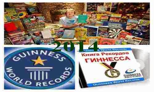 подборка мировых рекордов 2014 года
