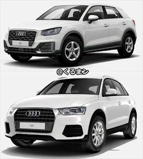 Audi Q2 Q3 比較画像