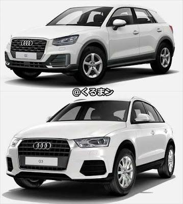 Audi Q2とQ3 比較写真 SUV