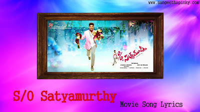 Son-of-Satyamurthy-telugu-movie-songs-lyrics