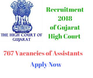Recruitment 2018 of Gujarat High Court