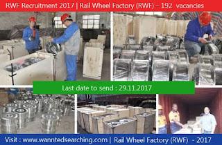 RWF Recruitment 2017 | Rail Wheel Factory (RWF) – 192  vacancies