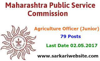 Agriculture Officer (Junior)