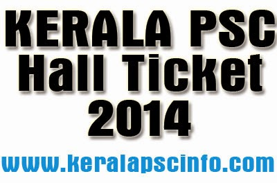 Kerala PSC, Lecturer in Physics, Cat no. 597/2012, www.keralapsc.gov.in, kerala psc hall ticket