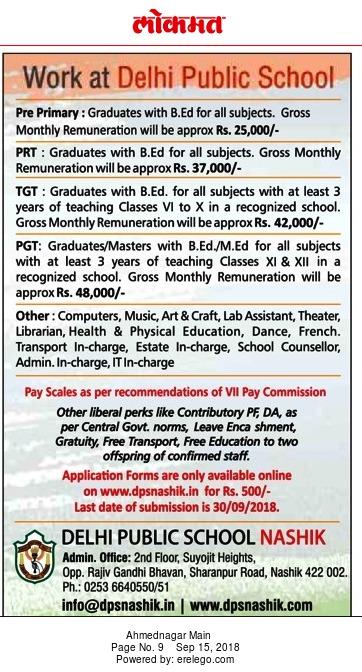Delhi Public School, Nashik, Wanted Teachers PGT / TGT / PRT
