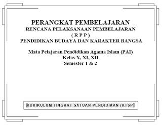 RPP PAI SMA Kelas X, XI, XII