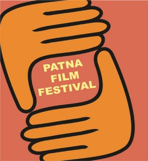 patna-film-festival-starts-from-09th-december