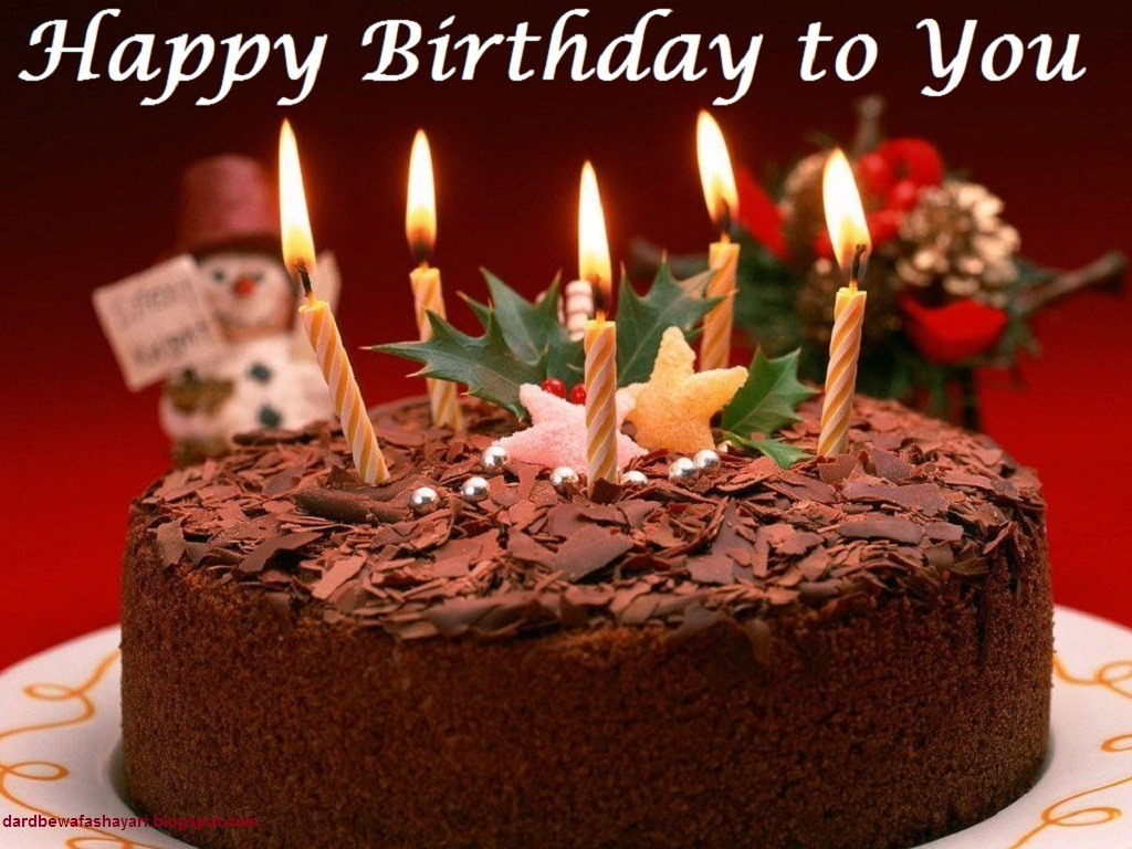 Happy Birthday Wishes Sms Quotes Shayari Dard Bewafa Shayari