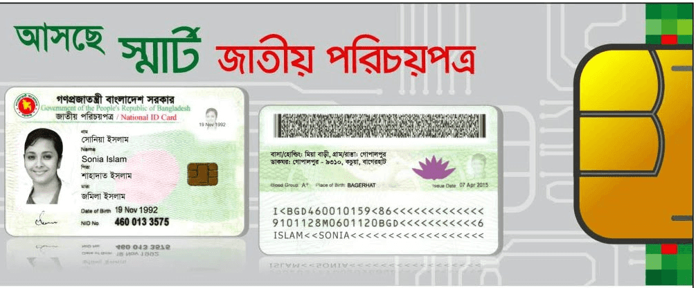 fake id card maker online free koni polycode co